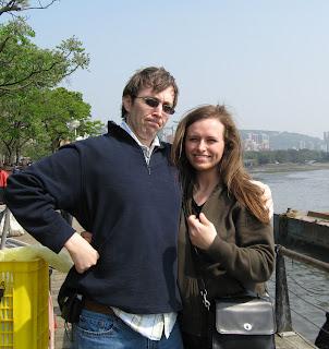 Chet and Kimberly at Danshui