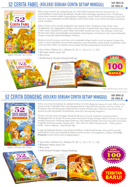 Blog Kohwai Young Children S Book New Padded Books