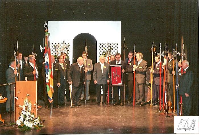 DISTINGUIDOS 2007
