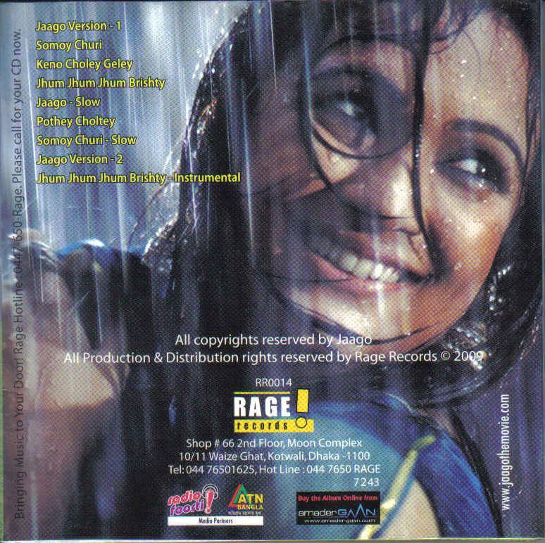 Bengali cinema mp3 songs free download - Hetty wainthropp episode guide