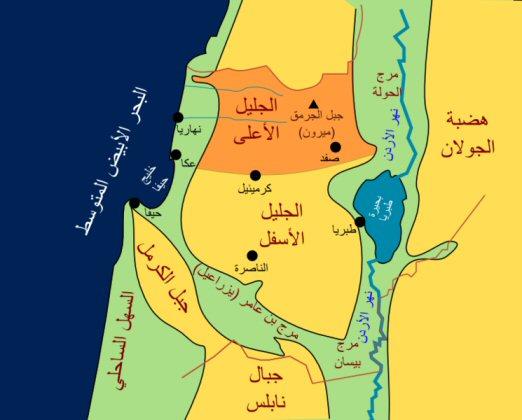 اختلاق اسرائيل الكبرى pdf