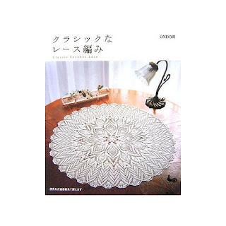 Japanese Knitting Stitch Patterns