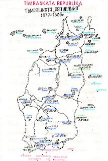 Pomak Timras Cumhuriyeti Timrashkata+Republika