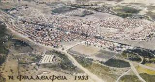 Nea Philadelpheia in 1933
