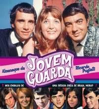 FLAMENGO JOVEM BAIXAR TORCIDA CD