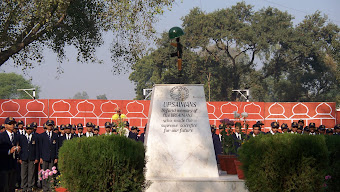 UP Sainik School, Lucknow (UP)