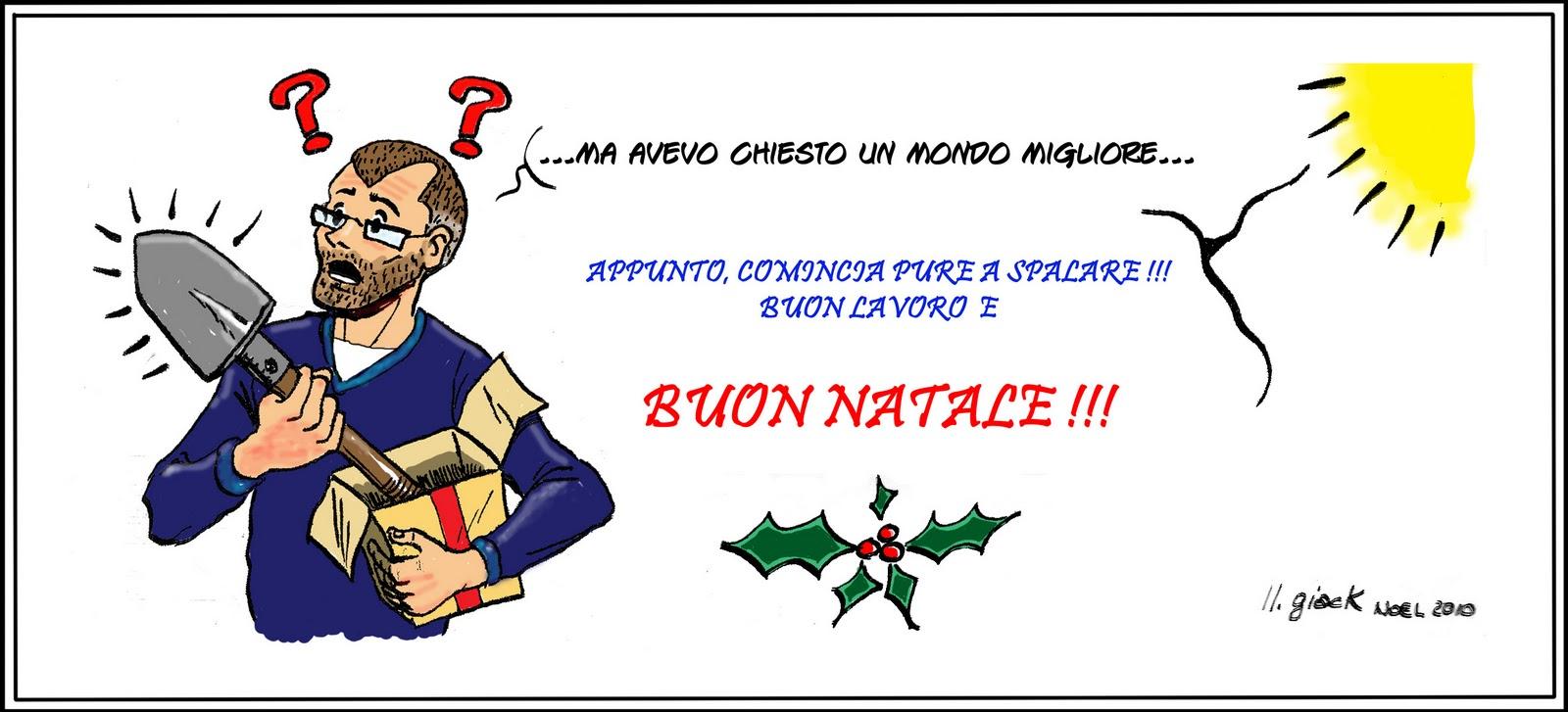 Auguri Di Buon Natale Ufficio.Il Giack La Sintesi E Buon Natale