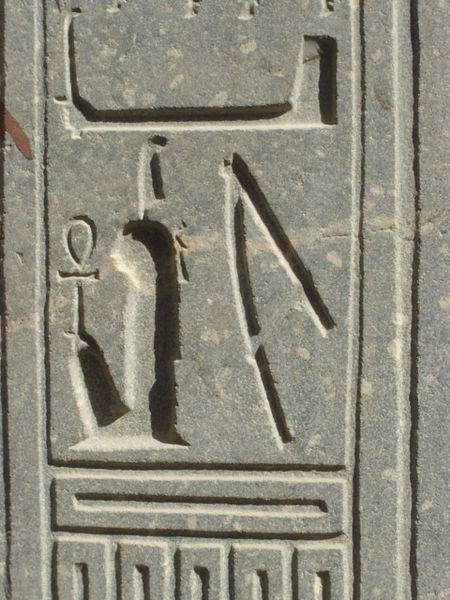 The 42 Laws of Maat: 42 Laws of Maat, or 42 Negative Confessions, or