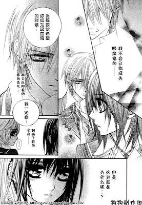 Vampire Knight ~ Page+16