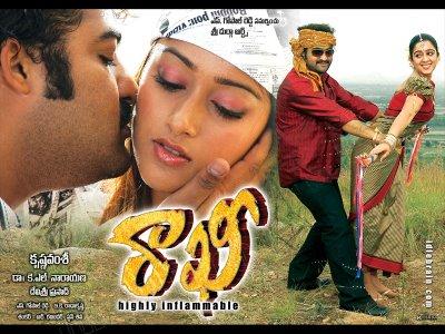Rakhi 2006 naa songs telugu mp3 songs free download.