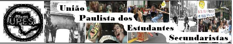 União Paulista dos Estudantes Secundaristas