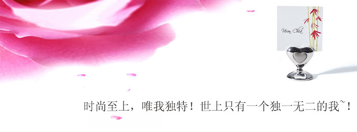 """Veron Chia :""""快乐自己找~!"""""""