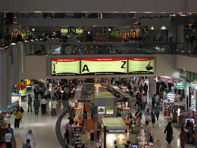 M Bel Airport dubai airport duty free