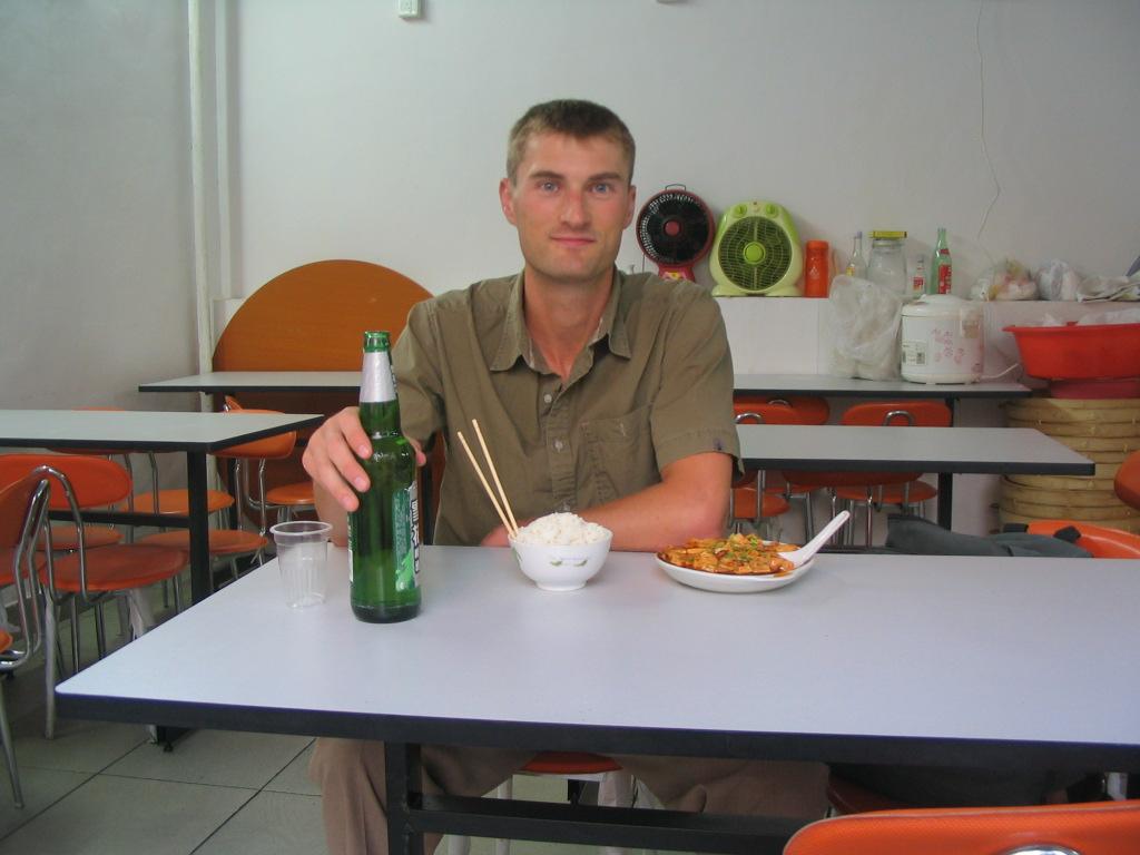 [restaurant.jpg]