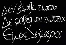 tsataki.page.tl