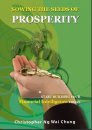 My Latest Book : Sowing The Seeds of Prosperity