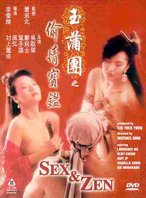 Sex And Zen 1992