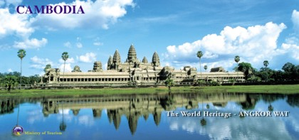 Cambodia My Great Homeland