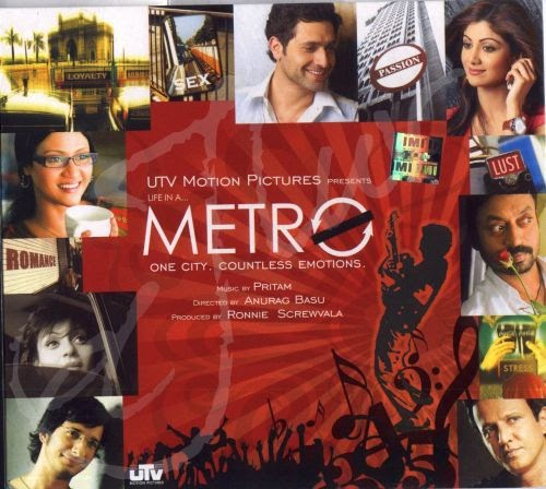 Hay O Meri Jaan Mp3 Song Free Download: Masti_Humsurfer: LIFE IN A.... METRO ( 2007 )