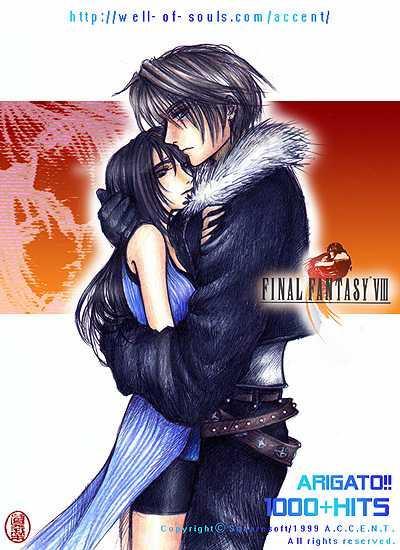 Rinoa & Squall