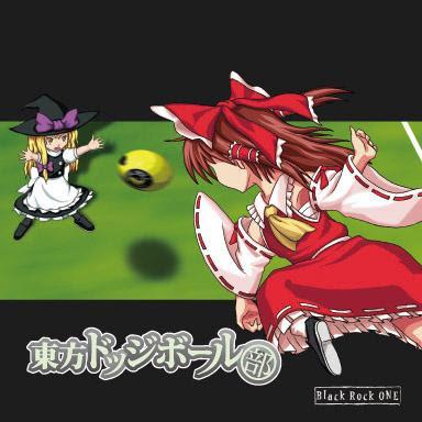 Download Free Games Touhou C78 Touhou Dodgeball 東方