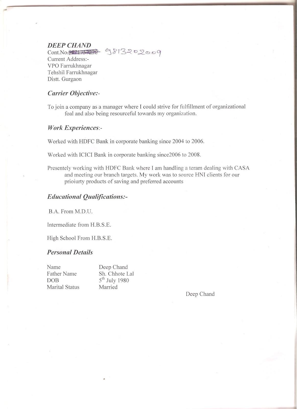 office boy resume sample free download