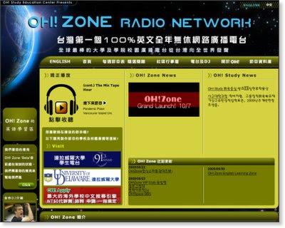 網路電臺特搜網 Radio Searching: OH! ZONE - 臺灣新興的全英文資訊 網路廣播電臺