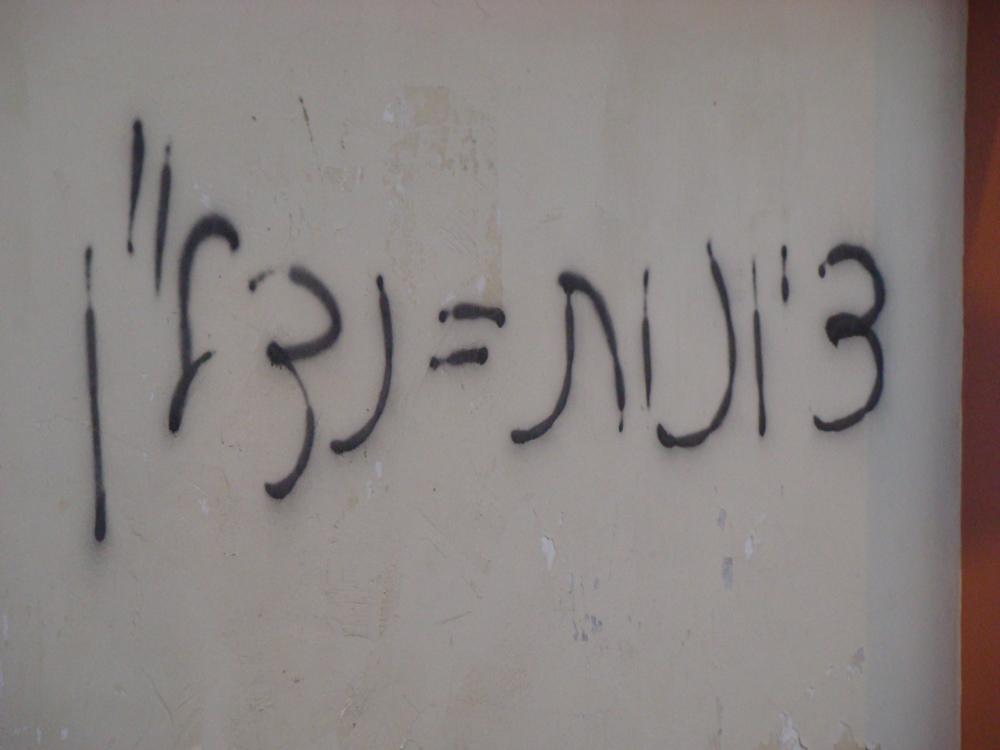 [zionism.jpg]