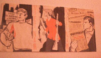 USSR Anti-War Poster