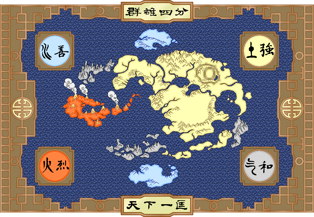 avatar+map.png