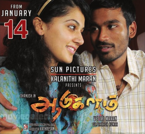 Aadukalam Posters Aadukalam Movie Stills Images Pictures New Movie Posters