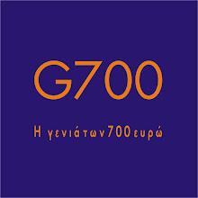 [logog700plain.jpg]