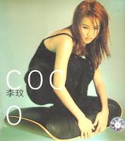 1997年11月 Coco Lee 李玟 - CoCo 同名粵語專輯 (108)