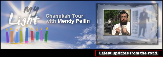 myLight Chanukah Tour and Contest