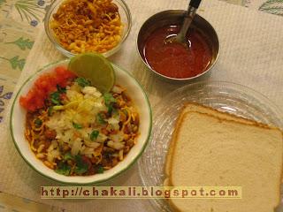 kolhapuri misal, misal pav, misal recipe, marathi misal, maharashtrian misal, misalpav