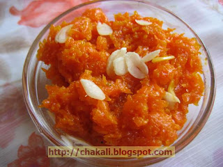 Gajar halwa, gajaracha halava, gajar halva, Carrot Pudding, carrot indian pudding, indian dessert recipe, indian grocery