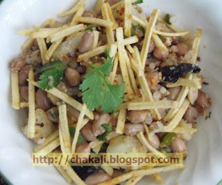 misal recipe, indian food, marathi food, diet food, healthy diet food, farali misal recipe