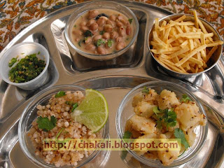 Indian Food, Farali Misal, fasting food, diet food, healthy recipes, weight gain recipes, restaurant food