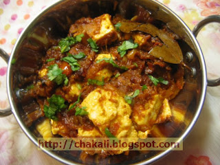 Paneer kadai recipe, Paneer recipe, North Indian Recipe, Punjabi food Indian food recipe