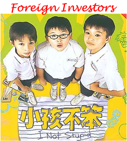 Foreign Investors are not Stupid