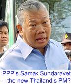 Samak Sundaravet