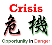 Opportunity during Crisis