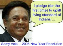Samy Vellu Resolution