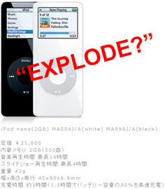 iPod Nano TimeBomb