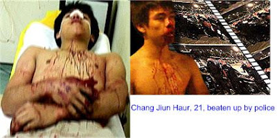 Grand Saga innocent beaten up