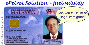 ePetrol applicable to illegal immigrants