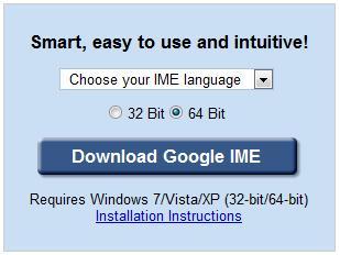 Google malayalam transliteration input method ime.
