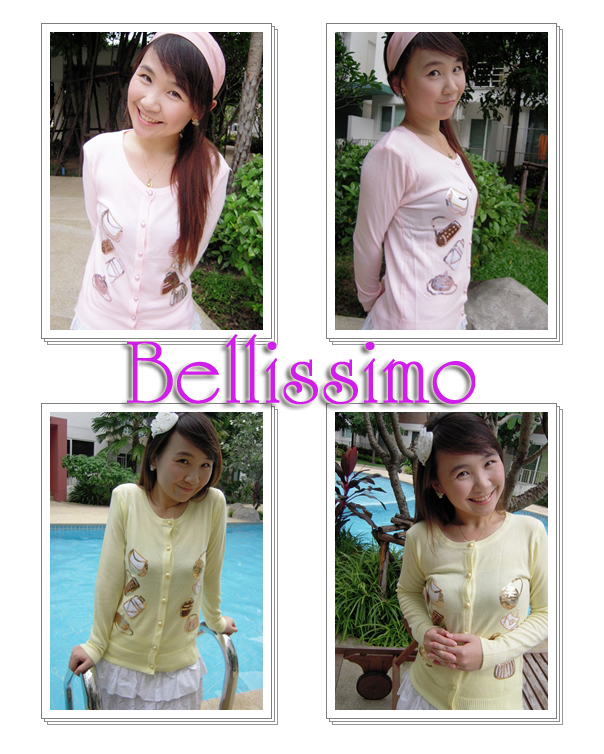 Bellissimo clothing store