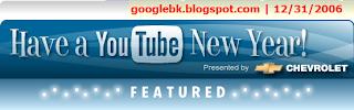 google youtube chevrolet 迎新 2007