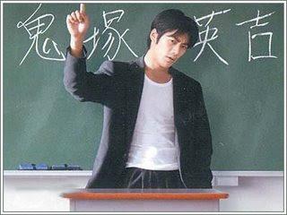 GTO, JDrama, Great Teacher Onizuka